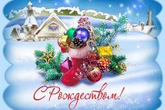 Поздравления с Рождеством Христовым в 2017 году