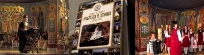 В Подгорице состоялась презентация монографии «Восстановление и строительство монастырей и храмов в Черногории»