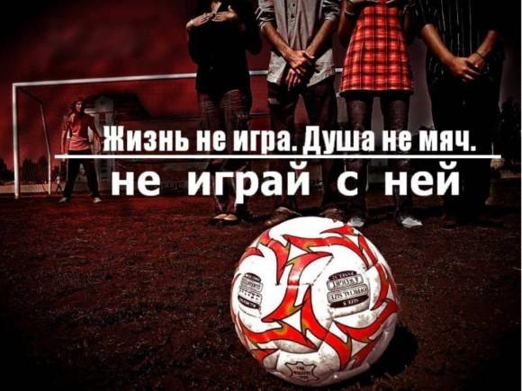 futbol3_0