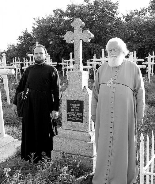 На могиле родной тети - монахини Манефы
