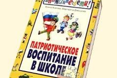 Протоиерей Максим Первозванский: «Без идеологии государство не жизнеспособно»