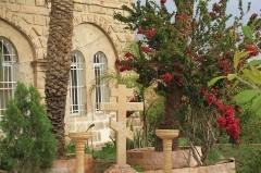 Дом Закхея
