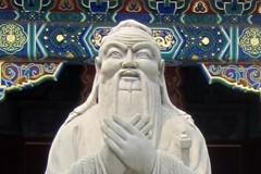Китайский предтеча христианства?