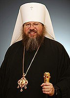 Mitr-Jonah Всемирното Православие - Близък изток