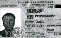 Дело Корепанова: Ищи, кому выгодно
