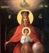 Именины в марте, православные праздники в марте