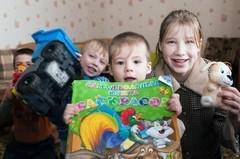 """Ивановская """"Колыбель"""""""