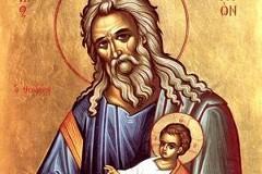 Уроки праведного старца