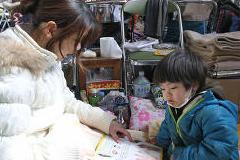 """Японцы после катаклизма: """"Если думать только о себе, не выживешь"""""""