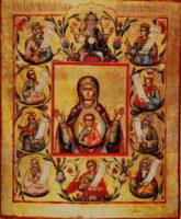 Курская Коренная икона Божией Матери - 3