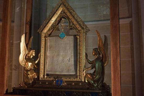 Плата Пресвятой Богородицы  в городе Шартре