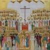 Свидетели Христа