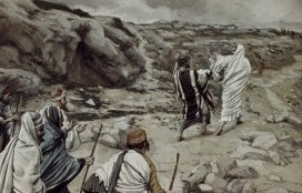 Евангелие. Фрагмент