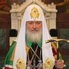 Патриарх Кирилл: Патриотизм верующего человека не опасен для других