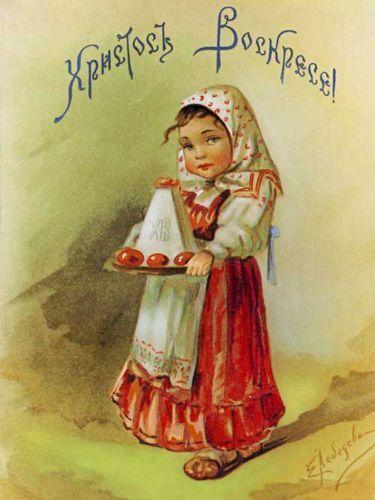 Картинки к Пасхе