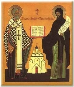 церковные православные праздники апрель