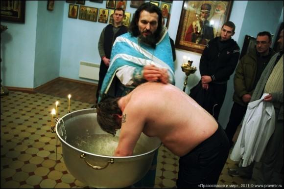 Крещение в Бутырской тюрьме