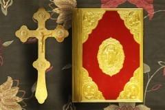 Покаяние. Исповедь. Духовное руководство