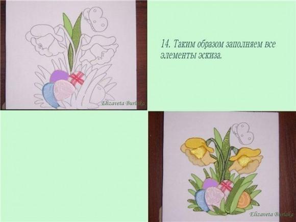 Поделки к Пасхе из бумаги, беспера, теста - Подставки для яиц, поделки, оригами