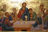 У православных христиан началась Страстная седмица