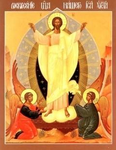 православные праздники апрель