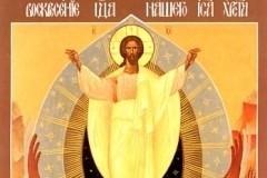 Православные праздники в апреле: именины
