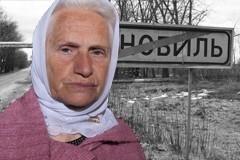 Планета по имени Чернобыль
