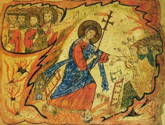 Евангелие от Матфея. Икона