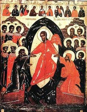 Сошествие во ад. Икона ин. Григория Круга