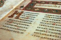 Остромирово Евангелие: «Вечная новость» и вечная святыня