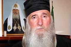 Иерей Виссарион Аплиа об абхазском расколе