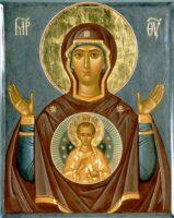 Богородице дево радуйся, молитва Богородице