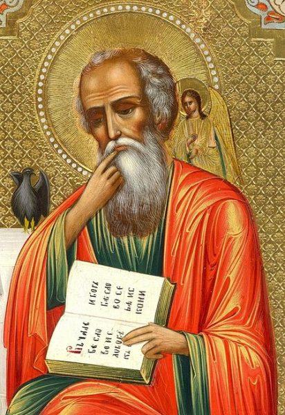 21 мая в 2018 году – день памяти святого апостола Иоанна Богослова