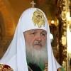 Патриарх Кирилл: Служение мирян не менее важно, чем служение священнослужителя