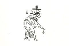 «Голос Православия» — новая жизнь в «Граде Петровом». Рецензия на книгу Ольги Суровегиной