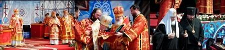 Святейший Патриарх Кирилл в Харькове