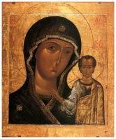 Богородице Дево радуйся - по молитве даются чудеса, Молитвы Богородице