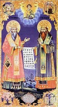 Кирилл и Мефодий: почему азбука названа именем младшего из братьев?