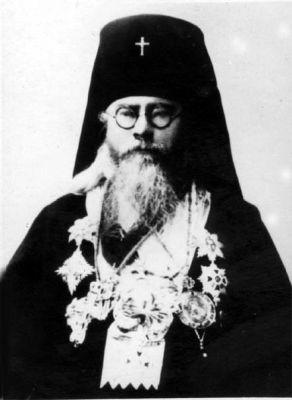 Патриарший экзарх Украины в 1941 – 1943 гг. митрополит Алексий. Источник: http://www.world-war.ru/article_444.html