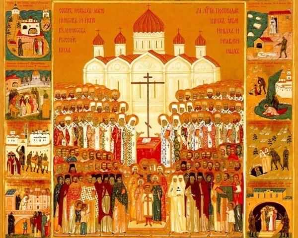 Молитва всем Святым, в земле Российской просиявшим