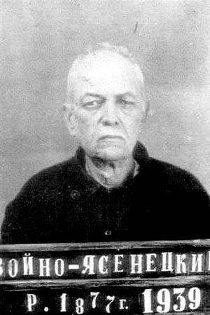 Святитель Лука Войно-Ясенецкий. Фото