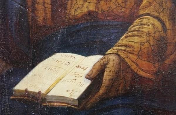 Догмат о Пресвятой Троице