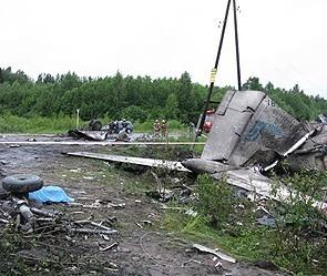 http://www.pravmir.ru/wp-content/uploads/2011/06/546815.jpg