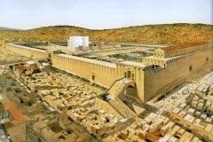 Археология Евангелия