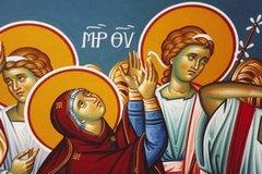 Вознесение: Христос ушел, но Церковь не скорбит
