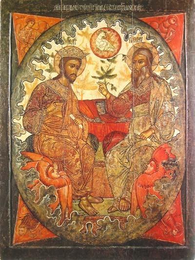 троица святая неканоничная