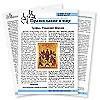 Новый номер православной газеты. Приятного чтения!