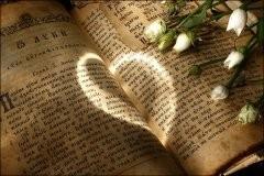 О внутренних препятствиях на пути к Евангелию