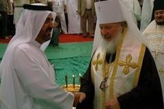Православные эмираты