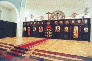 Иконостас храма св. мц. Татианы. Фото: www.st-tatiana.ru
